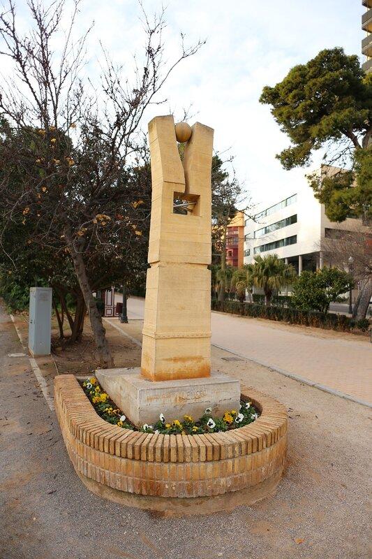 Парк Рибалта, Кастельон де ла Плана, скульптуру Homenaje al Llegüero. Parque Ribalta