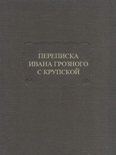 15knig-kotorye-lyudi-sprashivali-vbibliotekax-15-foto