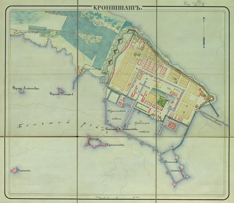 Кронштадт. 1830 год.
