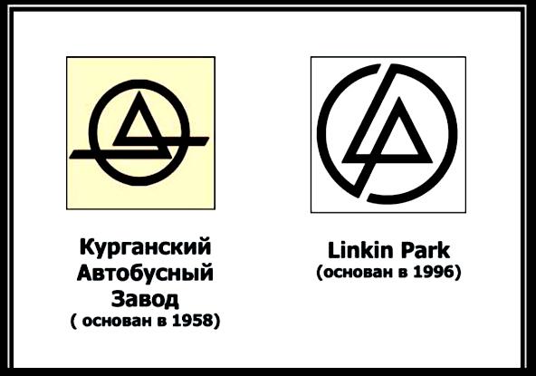 эмблемы рок-групп картинки