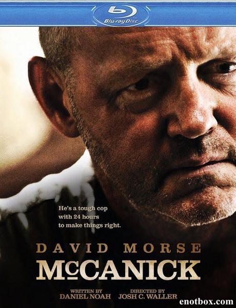 МакКаник / McCanick (2013/BDRip/HDRip)