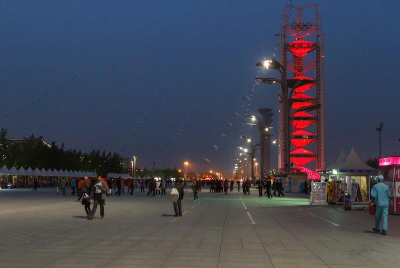 Олимпийский парк вечером, Пекин