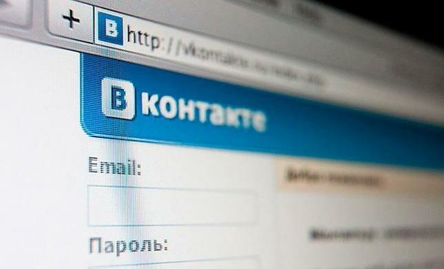Как покупать правильно сообщество или группу в Вконтакте