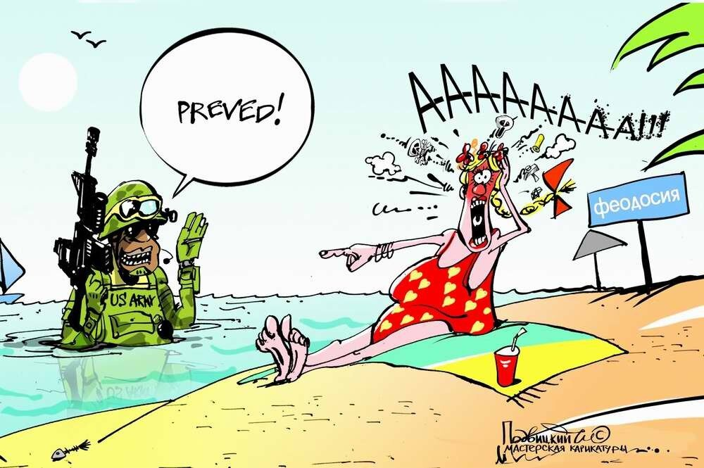 Россия и Украина - Карикатурист Виталий Подвицкий  (33)