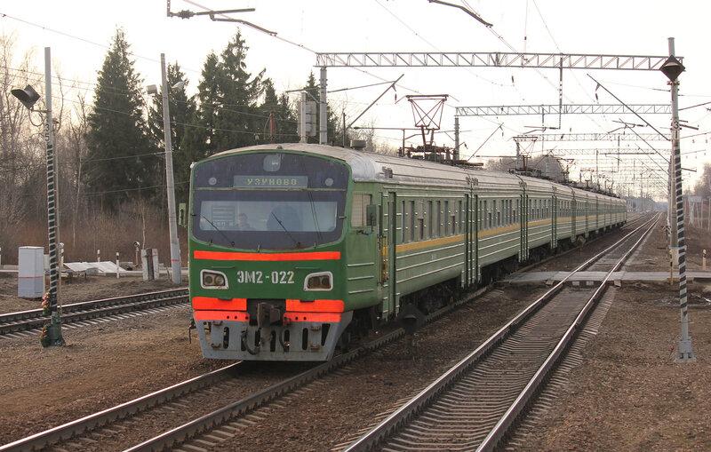 ЭМ2-022