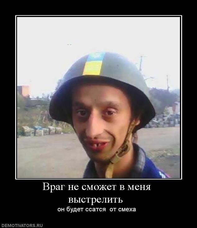 Он ищет ее украине