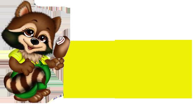 http://img-fotki.yandex.ru/get/9821/97761520.137/0_81e9f_78e38520_XL.png