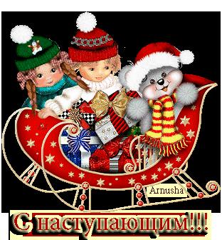 http://img-fotki.yandex.ru/get/9821/97761520.137/0_81ea3_77f0113a_XL.png