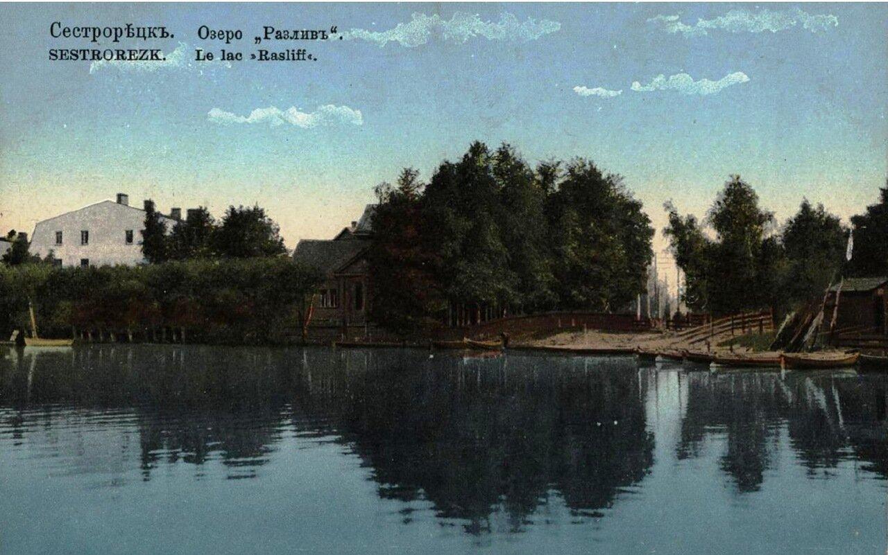 Озеро «Разлив»
