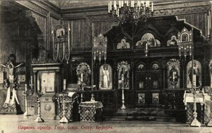 Преображенская церковь. Интерьер