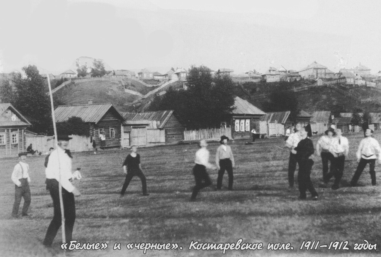 Футболисты. 1911-1912 гг.