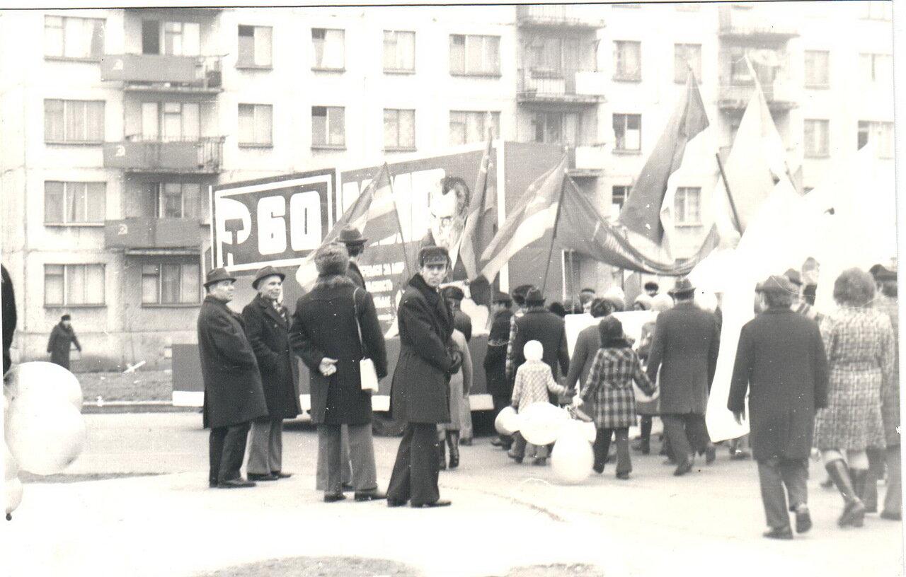 Уличная торговля во время демонстрации