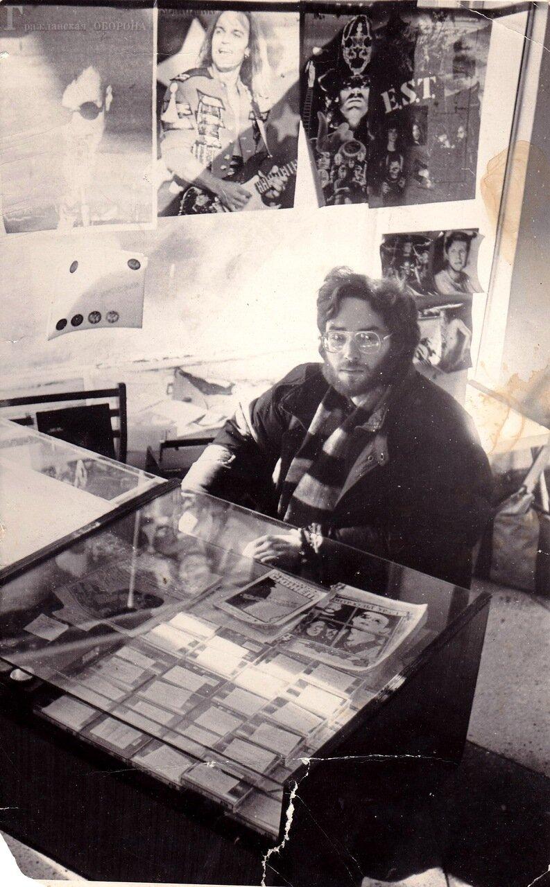 1989. Наш магазинчик в «1000 мелочей»