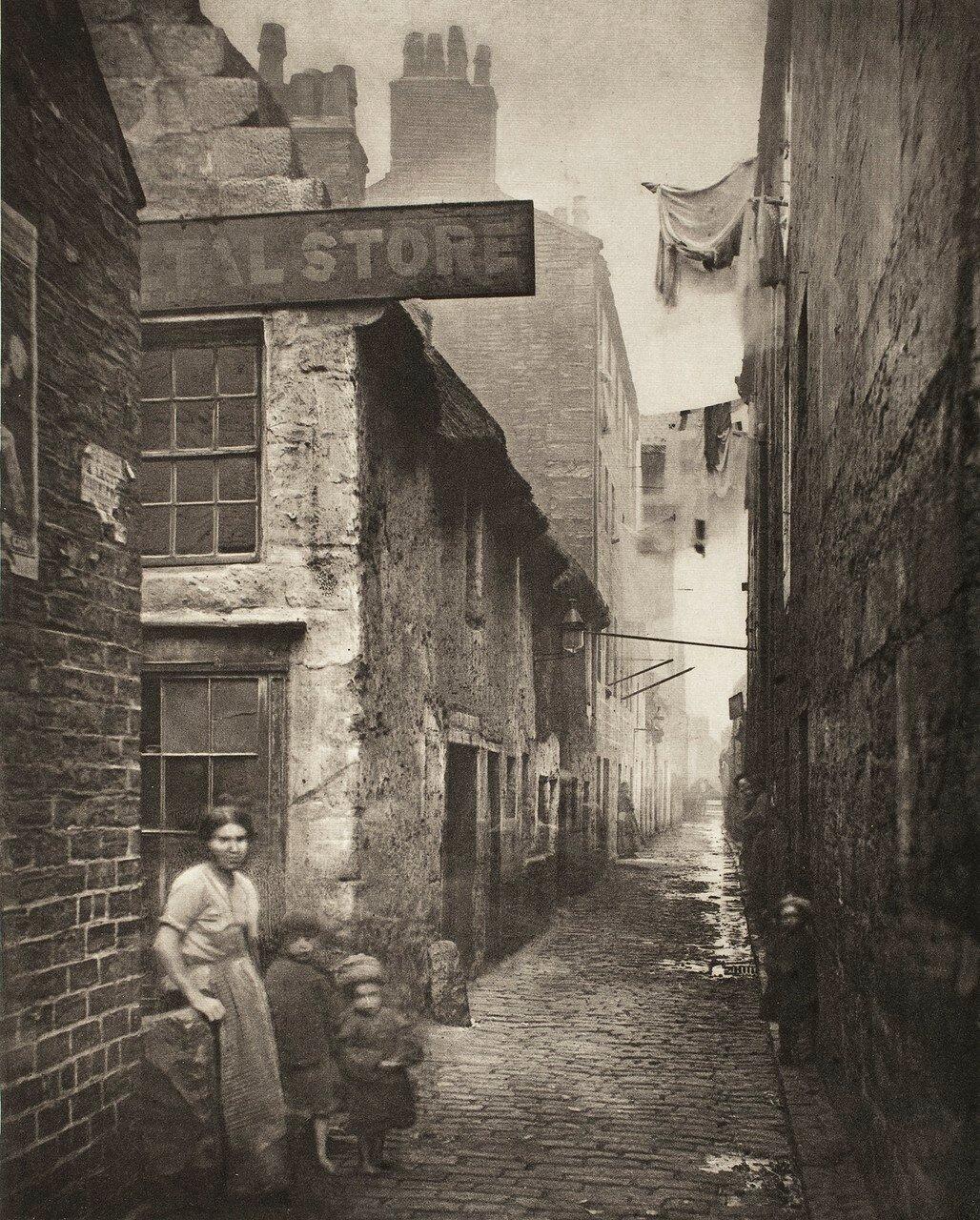 38. Старый переулок у Хай-стрит (#2)