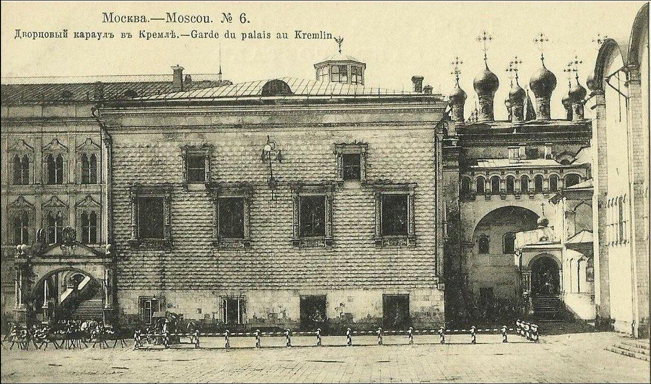 Кремль. Дворцовый караул