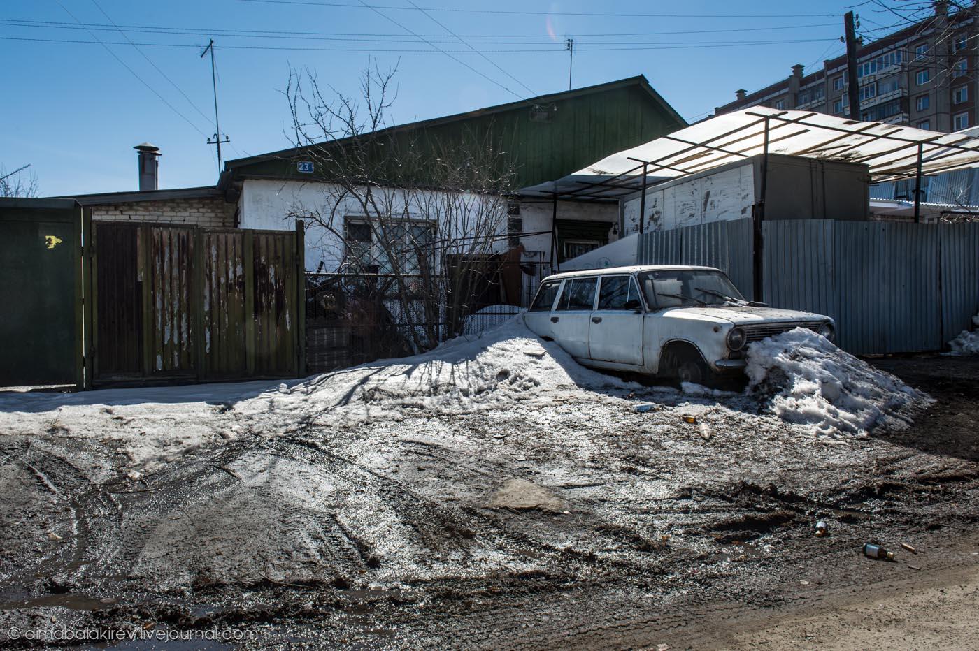 Российские реалии