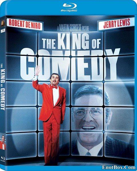 Король комедии / The King of Comedy (1982/HDRip)