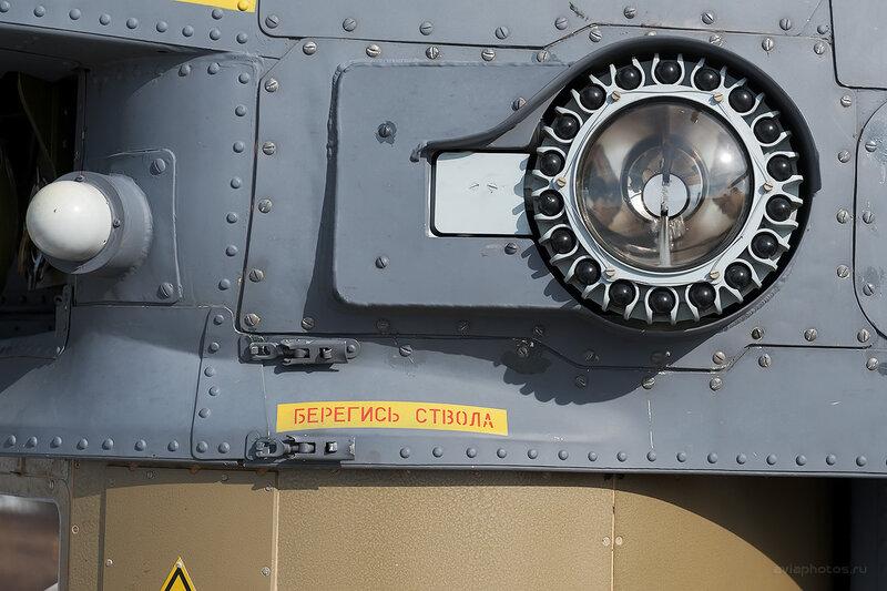 Миль Ми-28Н (RF-91104 / 50 жёлтый) D708141