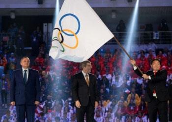 В конкурсе на проведение Олимпийских игр 2022 участвуют 5 городов