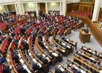 Верховная Рада намерена прекратить полномочия парламента Крыма