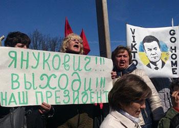 Жители Донецка вышли на митинг с требованием вернуть Януковича в кресло президента