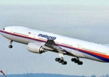 Боинг 777: Малайзия просит США предоставить подводное оборудование