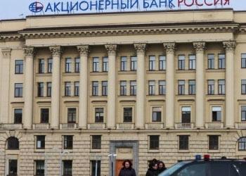 Канада присоединилась к санкциям в отношении банка `Россия`