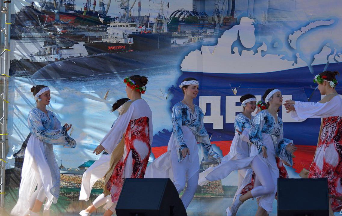 День России 2014 Северодвинск