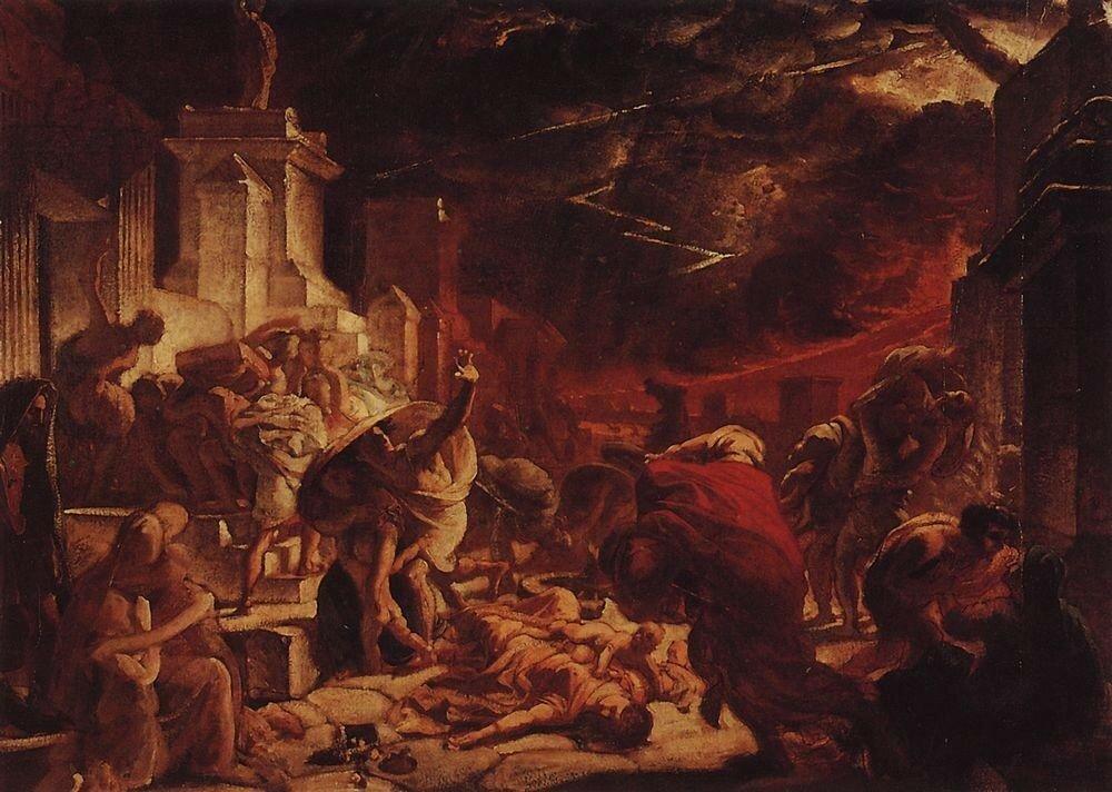 Последний день Помпеи. 1828.jpg