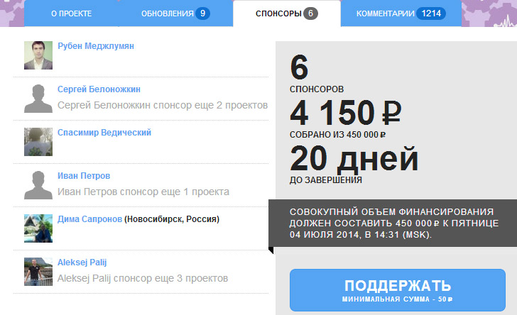 http://img-fotki.yandex.ru/get/9822/158289418.11f/0_eade9_8cdd12ad_orig.jpg