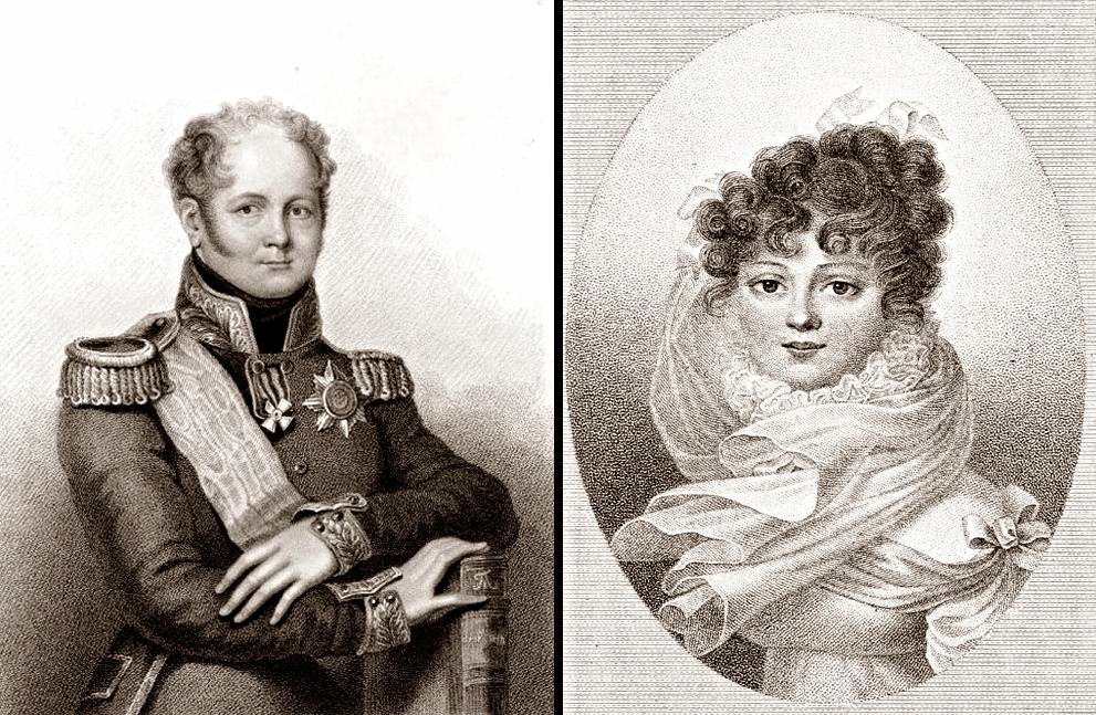 Екатерина и Александр copy.png