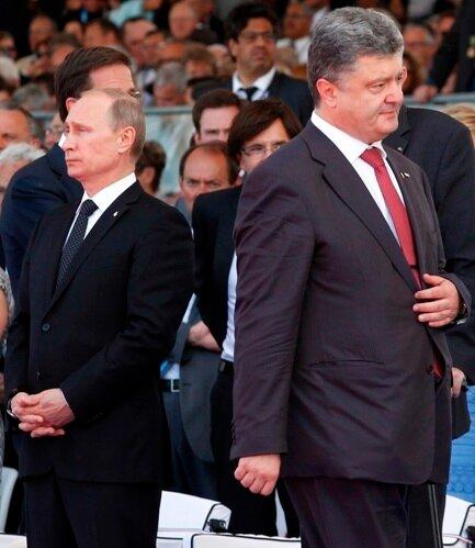 Путин и Порошенко, 6 июня 2014, Нормандия