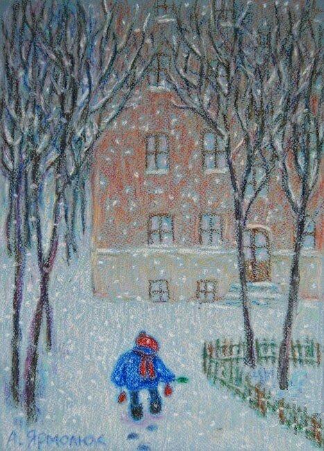 Анна Ярмолюк. Первый снег.