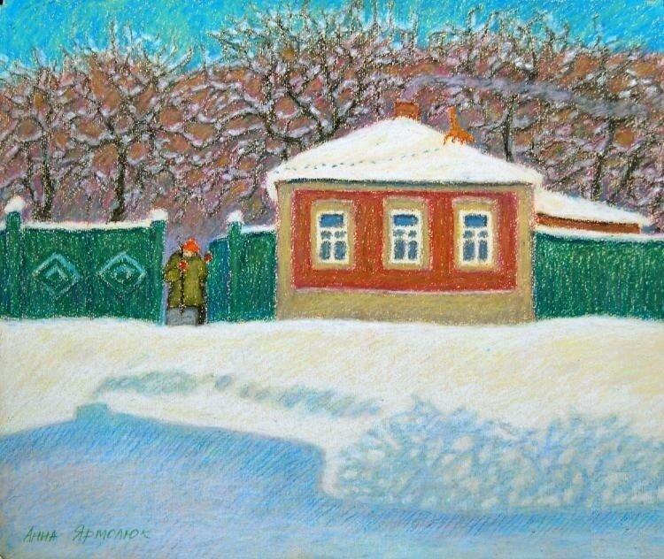 Анна Ярмолюк. Утро после снегопада.