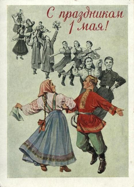 С праздником 1 мая! Фото Г. Костенко 1977 (6)