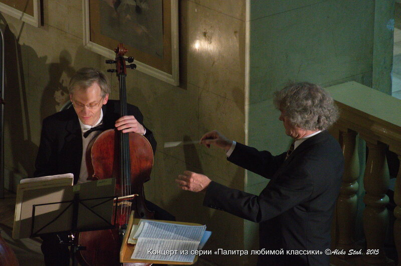 Концерты из серии «Палитра любимой классики»