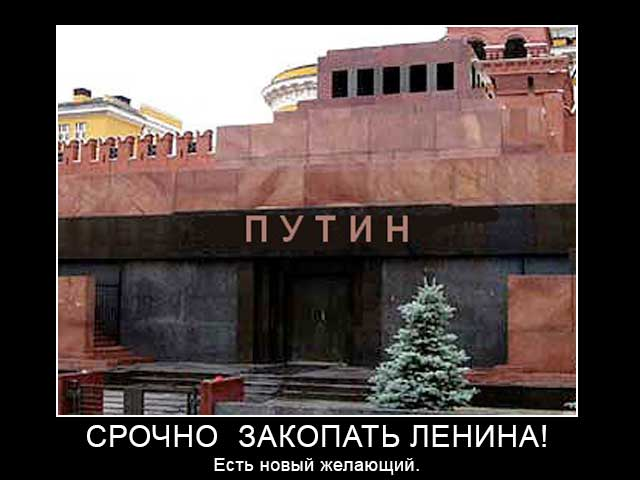 Самая сокровенная тайна Путина – в тайге, - Die Welt - Цензор.НЕТ 7610