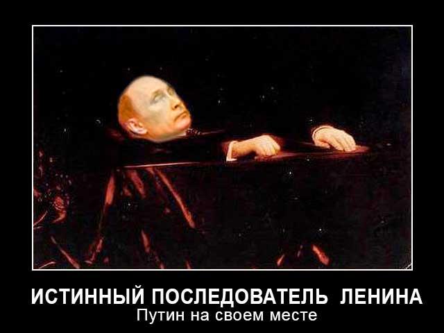 Путин, как Гитлер, идет по стопам позорных ошибок в истории, - Foreign Policy - Цензор.НЕТ 3289