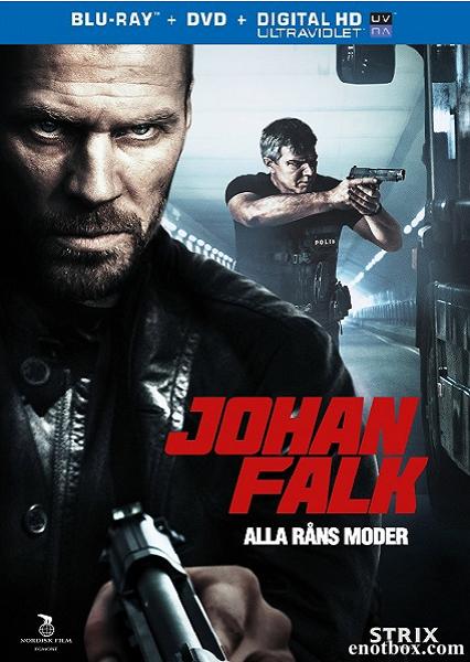 Юхан Фальк 9 / Йон Фальк. Ограбление века / Johan Falk. Alla rans moder (2012/HDRip)