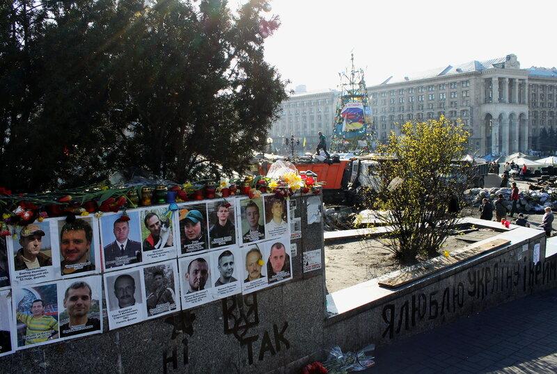 Евромайдан 5 апреля