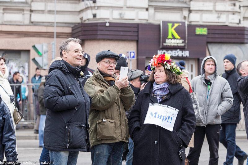 Марш мира 15 марта 2014 г