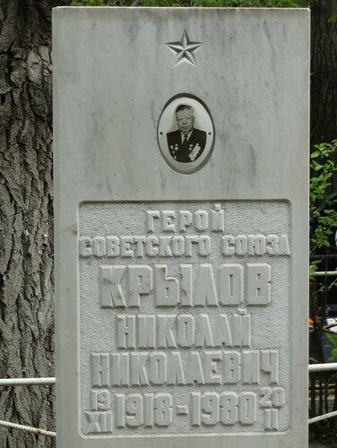 Успенское кладбище
