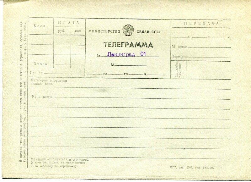 Отправить открытку из стокгольма в россию шарджа