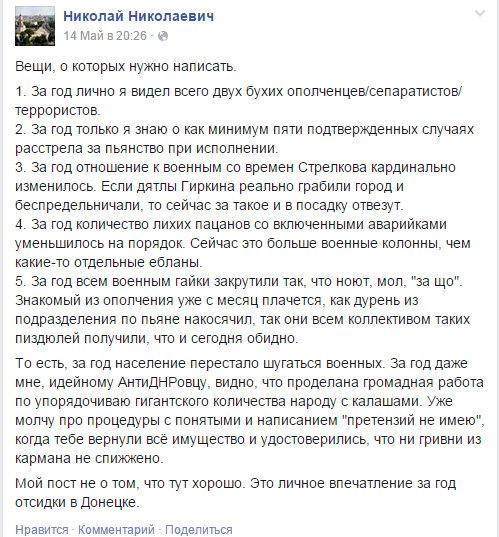 https://img-fotki.yandex.ru/get/9822/94845085.112/0_122c6b_30cd2ff7_XL.jpg
