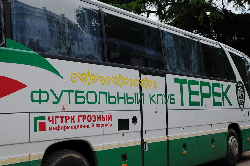 Отдых в Крыму. Настроение жителей
