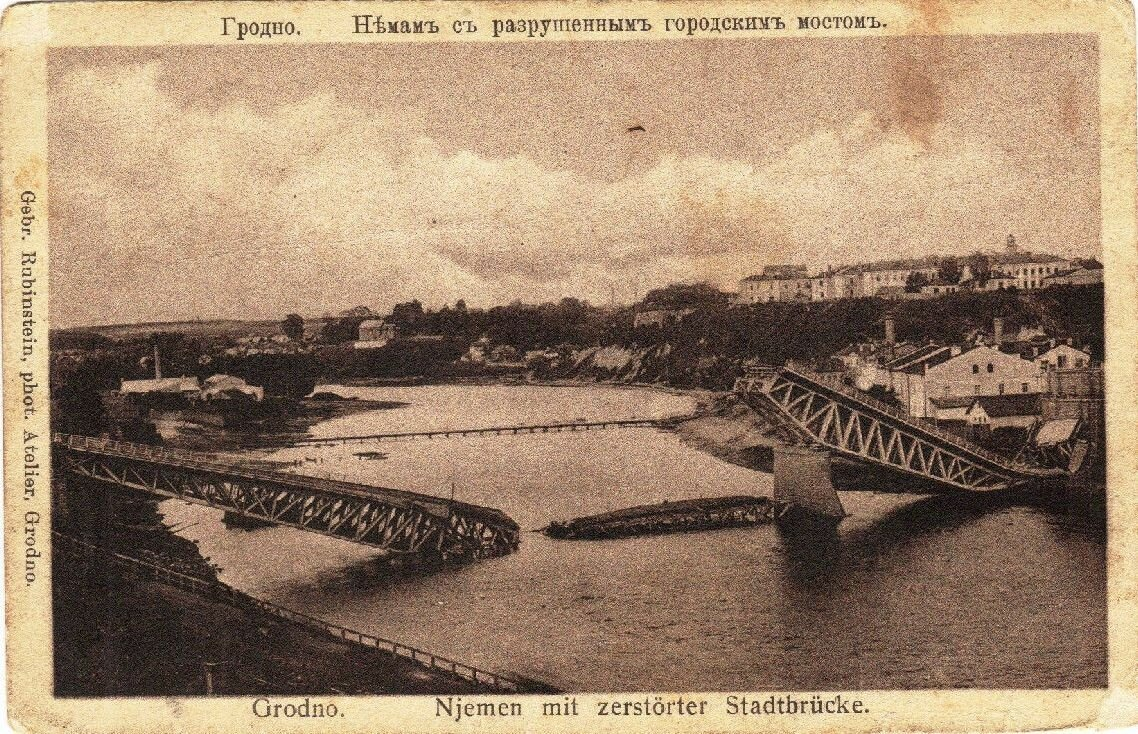 Неман с разрушенным городским мостом