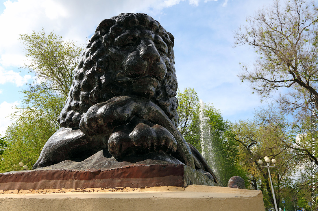 Архитектурно-скульптурный парковый комплекс «Львы»