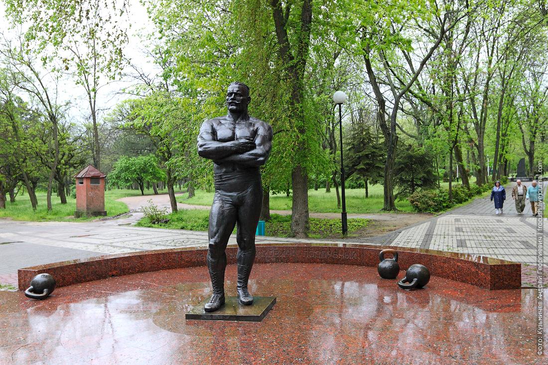 Памятник И.М.Поддубному