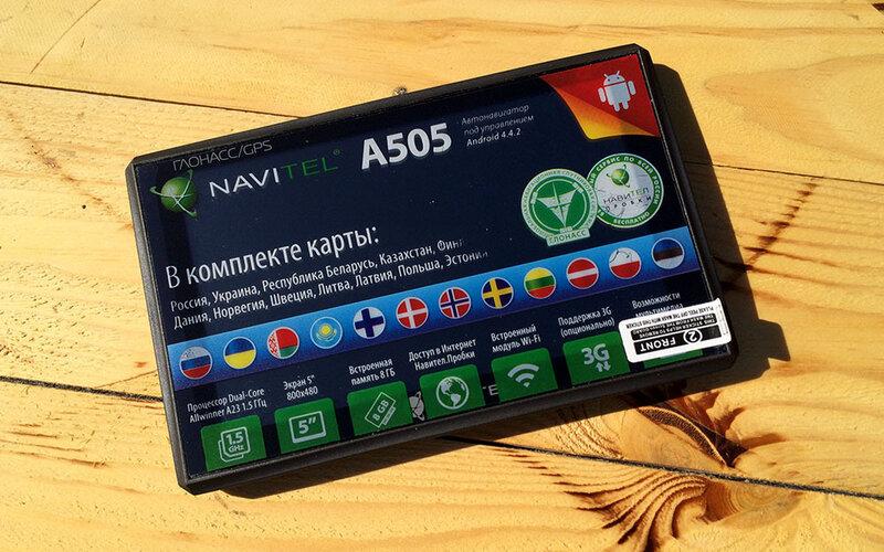 Навигатор Navitel A505