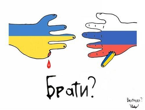Инфовойна - азирой спасем Украину!.jpg